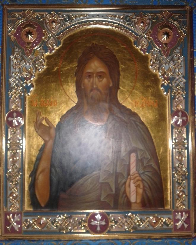 Креститель Иоанн Предтеча