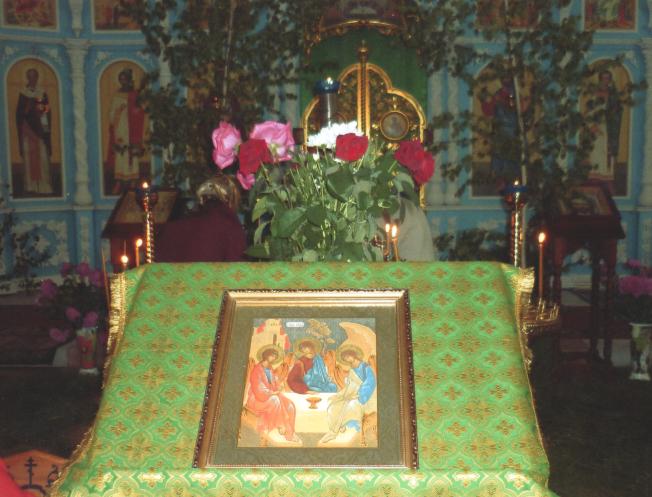 ikona-sv-troica-001