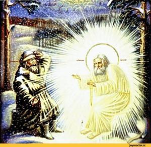 Преподобный Серафим-Саровский и Мотовилов