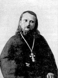 svyashhennomuchennik-ioann