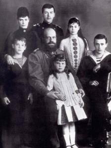 carskaya-semya