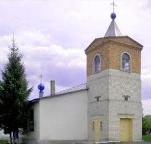 село Ллокоть