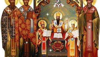 Святители-Василий-Великий-Григорий-Богослов-и-Иоанн-Златоуст